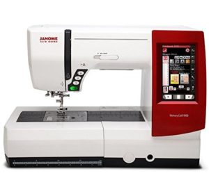 Janome HMC 9900 Sewing and Embroidery Machine Review